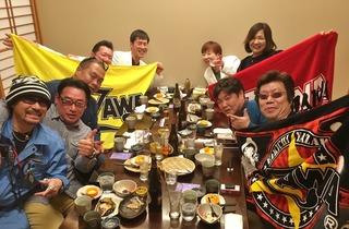 YAZAWA会1st
