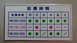 DSC01039 - コピー