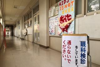 2017学校検診