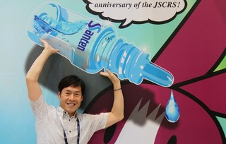 JSCRS 参天