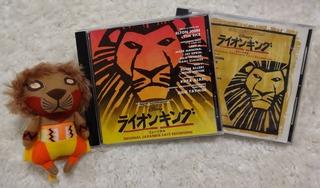 ライオンキングCD