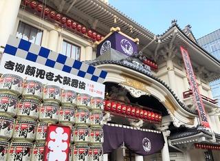 2019-11歌舞伎