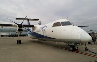 大島プロペラ機
