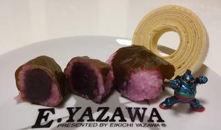 桜餅&バウム