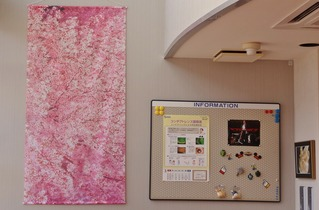 桜タペストリー