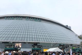 東京ドーム2018