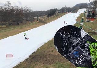 軽井沢初滑り