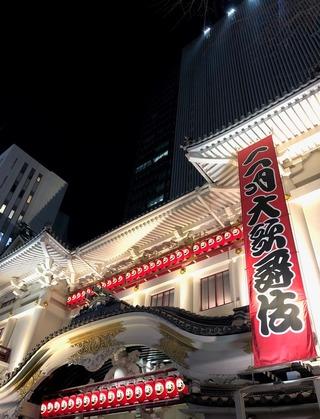 歌舞伎座2019-2
