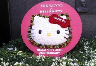 mikimoto&Kitty