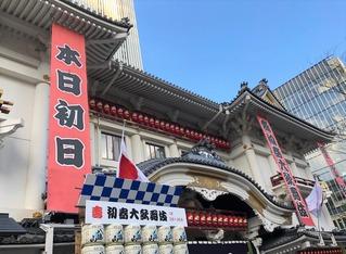 2019歌舞伎座初日