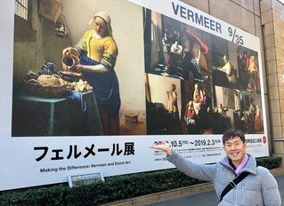 Vermeer2019