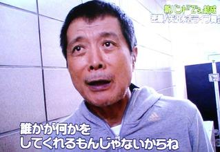 YAZAWA tv