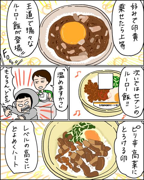 ダンジョン2