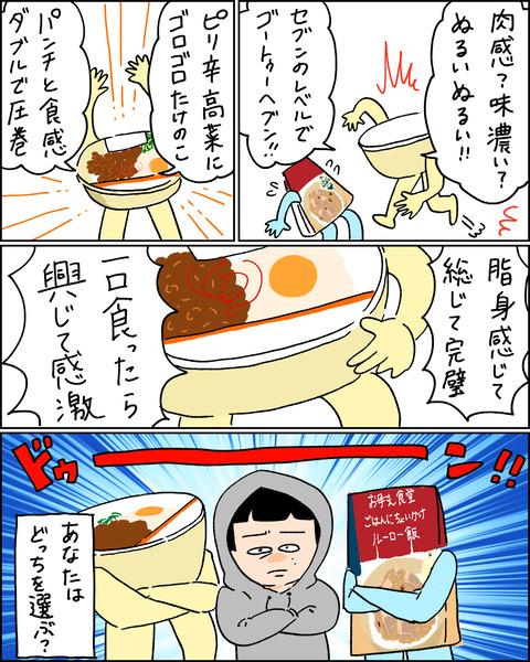 ダンジョン4