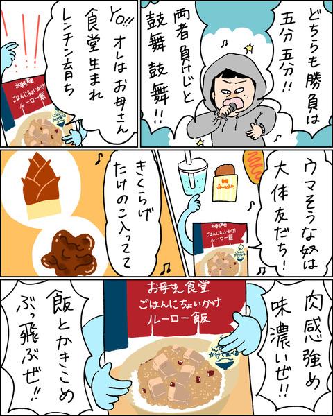 ダンジョン3