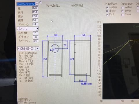 B9DC9B0B-5A73-465B-9544-2CDEDDBC59E1