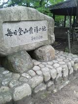 NEC_0065 (1)
