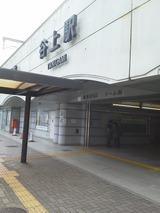 NEC_0066