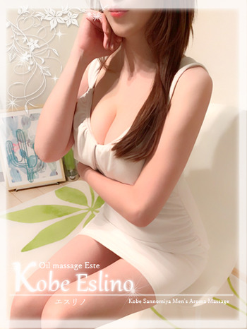 心愛390-520-1