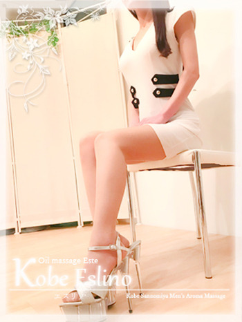 矢井田390-520-2