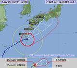 taifu17