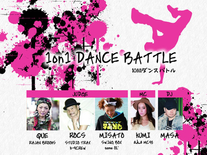 1on1 DANCE BATTLE