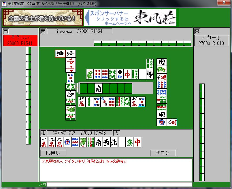 20130602kokushi