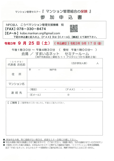 20210720120437-0002