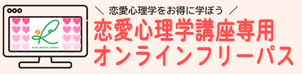 【KMS】Online-LovePASS