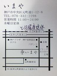 ecff010b.jpg