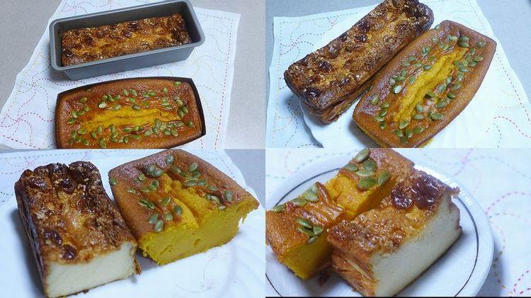 52カボチャのパウンドケーキとチーズのパウンドケーキ