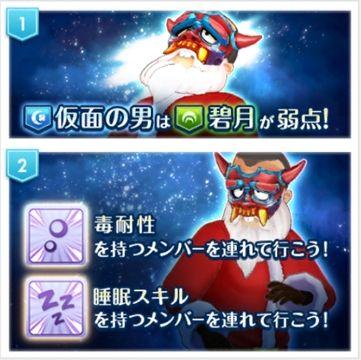 写真 2016-11-30 15 04 30_R