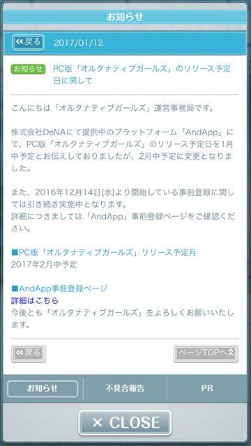 写真 2017-01-12 15 21 50_R