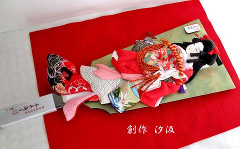 shiokumi-size18