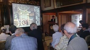 160517-1法融寺様プレゼン