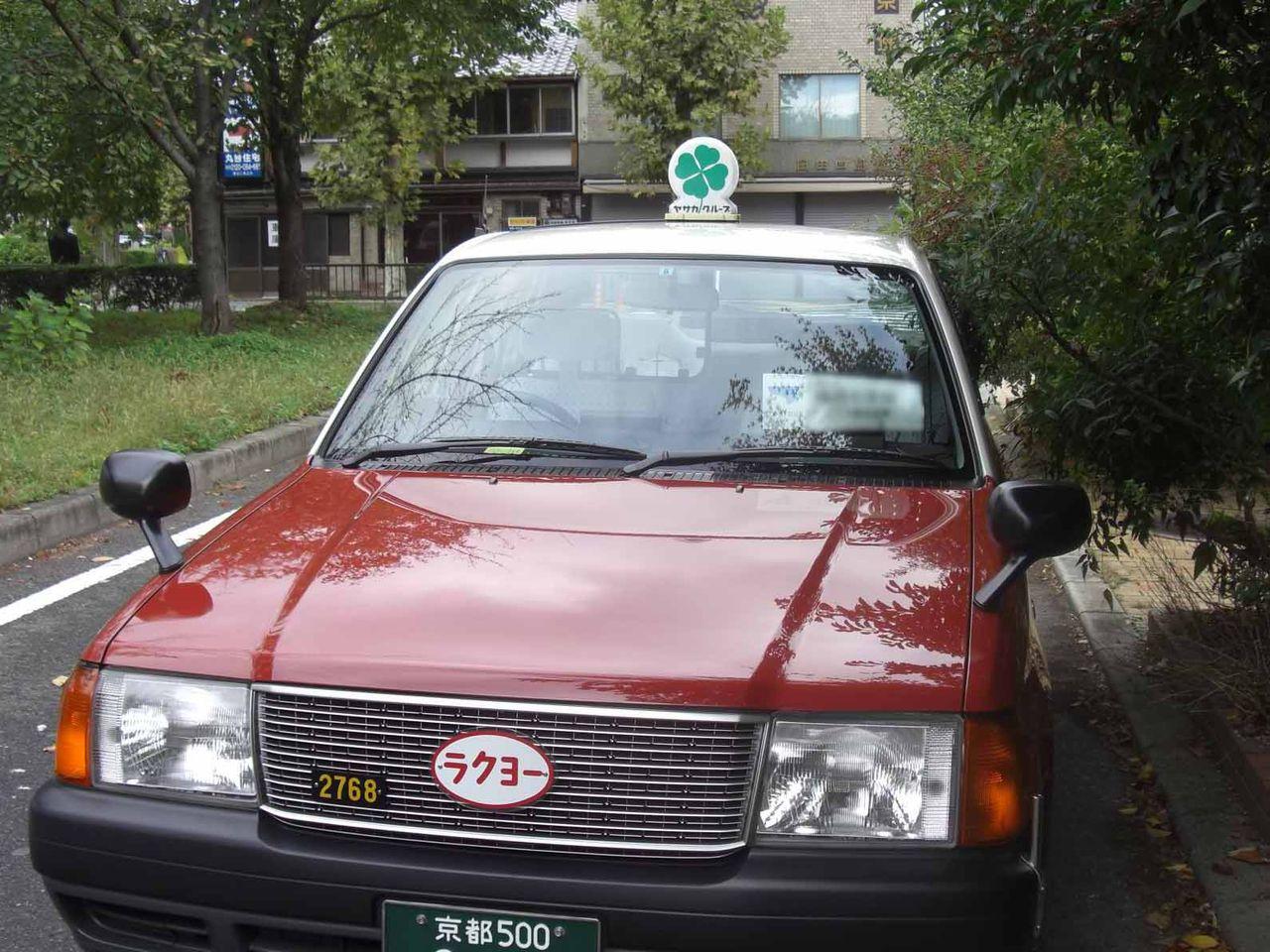 110122 四つ葉のタクシー