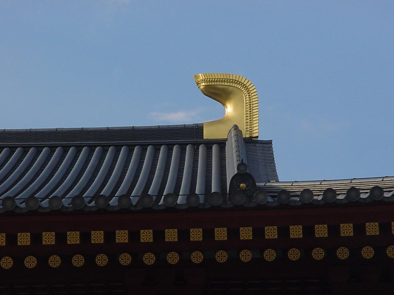 鴟尾(しび)のある屋根 : スタ...