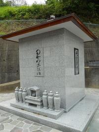 201508和合葬墓