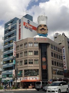 20160824 かっぱ橋道具街1