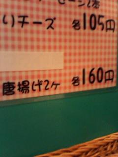5d4c598a.jpg