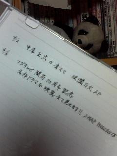edb753ab.jpg