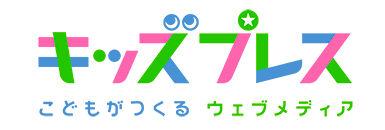 kidspress_logo_c_385
