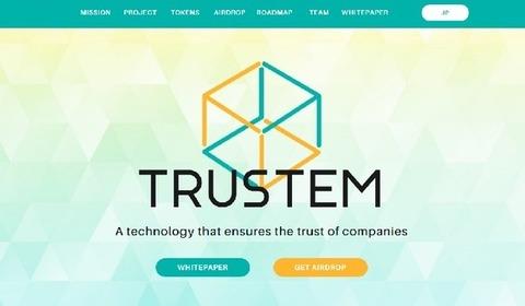 請求システム「TRUSTEM」