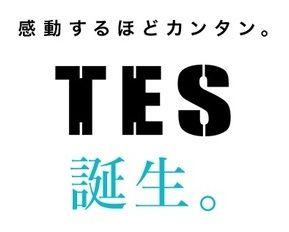 仮想通貨自動売買システムTES