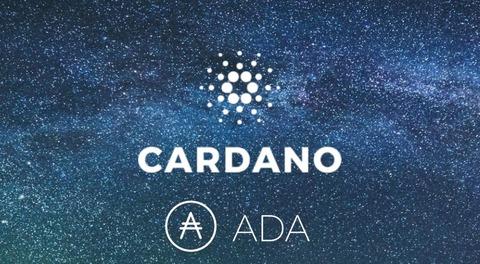 Cardano「ADA」