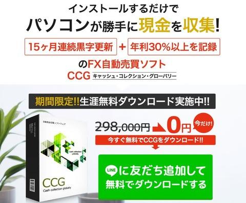 FX自動売買ソフト
