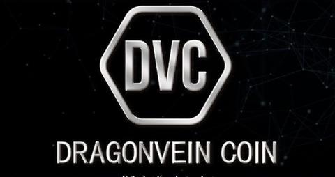 DVCコイン