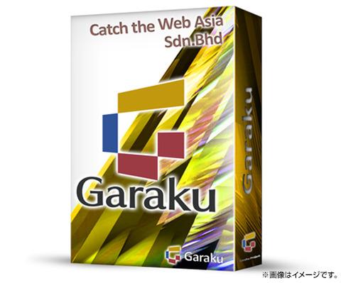 簡単画像作成ツール「Garaku」1