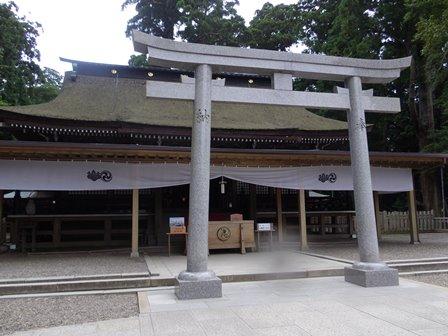 kashima-haidensho