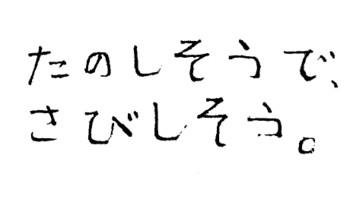 01b6936f.jpg
